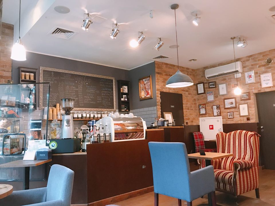 WakeCup Cafe